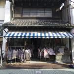 石鍋商店(photo01)