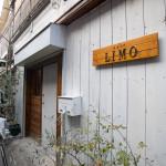 Limo(photo01)