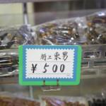 平野屋煎餅店(photo06)