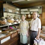 加藤煎豆店(photo10)
