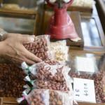 加藤煎豆店(photo03)