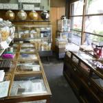 加藤煎豆店(photo06)