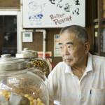 加藤煎豆店(photo07)