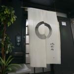 宏月(photo01)