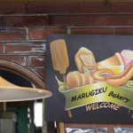 マルギクベーカリー(photo09)