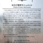 帝京科学大学(photo03)