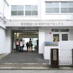 東京電機大学(photo01)