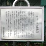 東京電機大学(photo03)