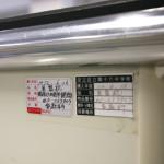 東京電機大学(photo06)