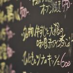 あさり食堂(photo05)